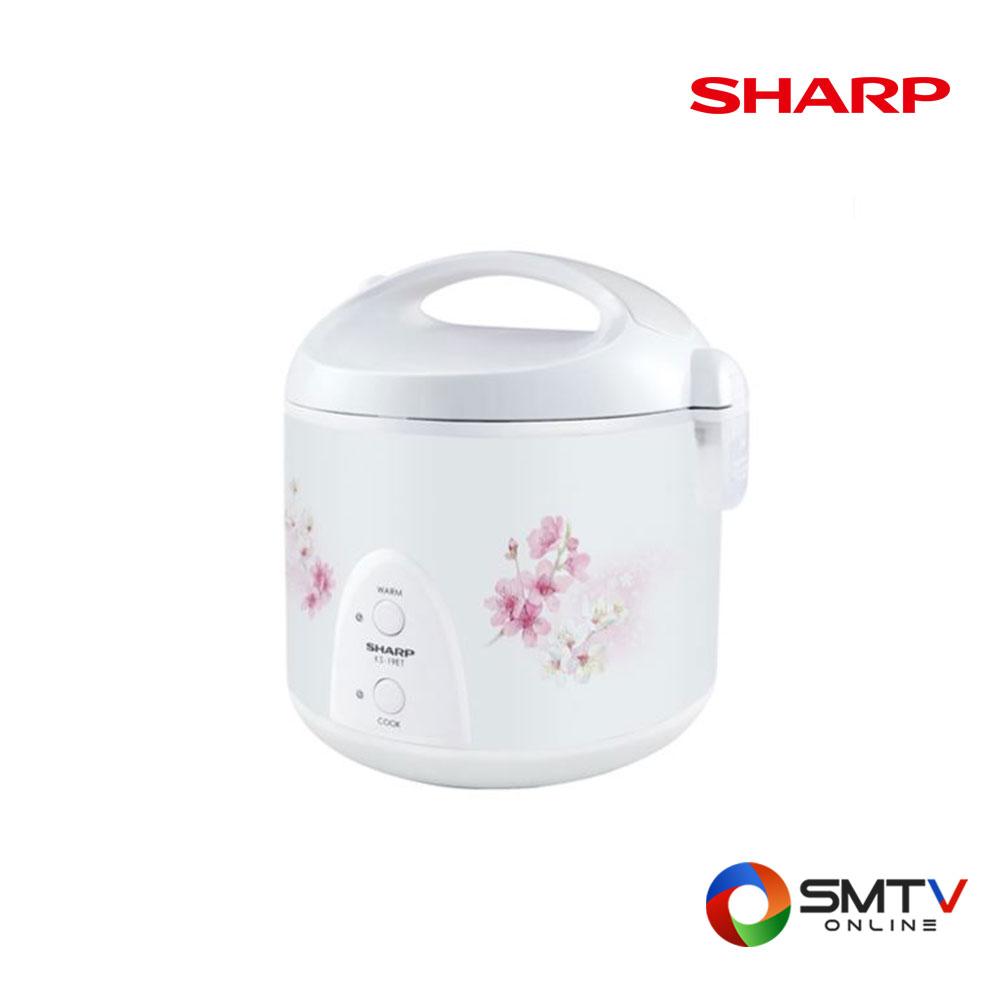 SHARP หม้อหุงข้าว 1.8 ลิตร รุ่น KS-19ET-HC