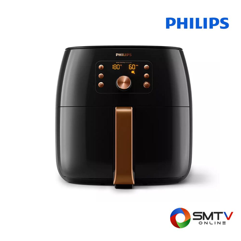 PHILIPS หม้อทอดไร้น้ำมัน รุ่น HD9860/91