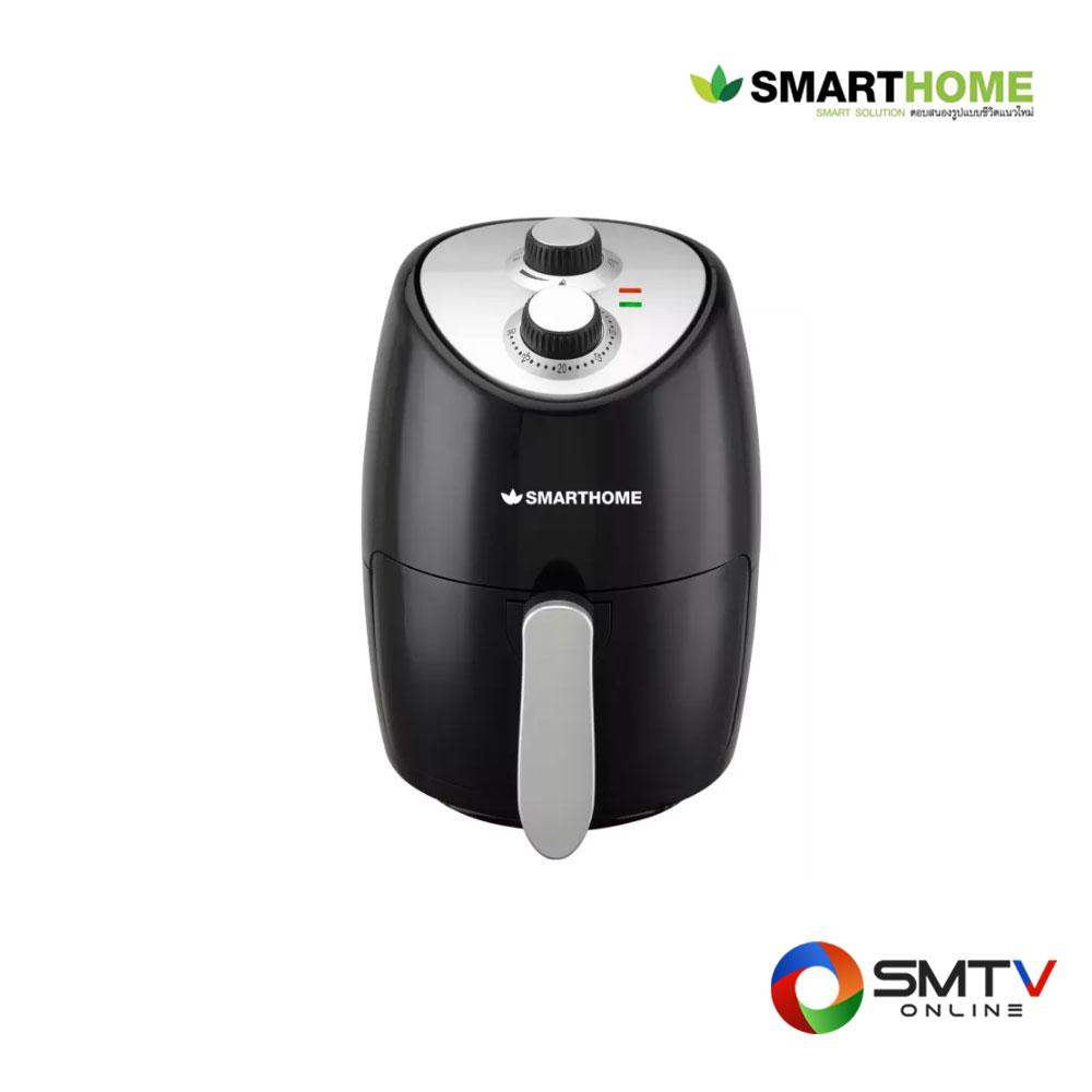 SMART HOME หม้อทอดไร้น้ำมัน ความจุ 2 ลิตรรุ่น MV-004