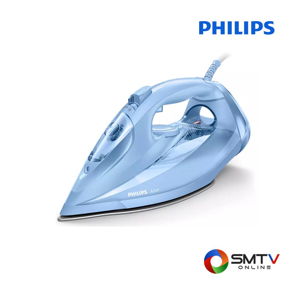 PHILIPS เตารีดไอน้ำ รุ่น GC4535/20