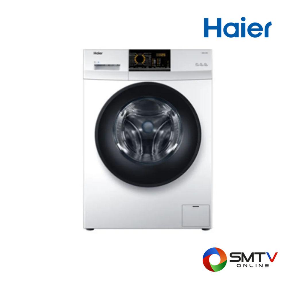 HAIER Front Load BLDC inverter (ABT) 10kg เครื่องซักผ้าฝาหน้า10กก. รุ่น HW100-BP10829