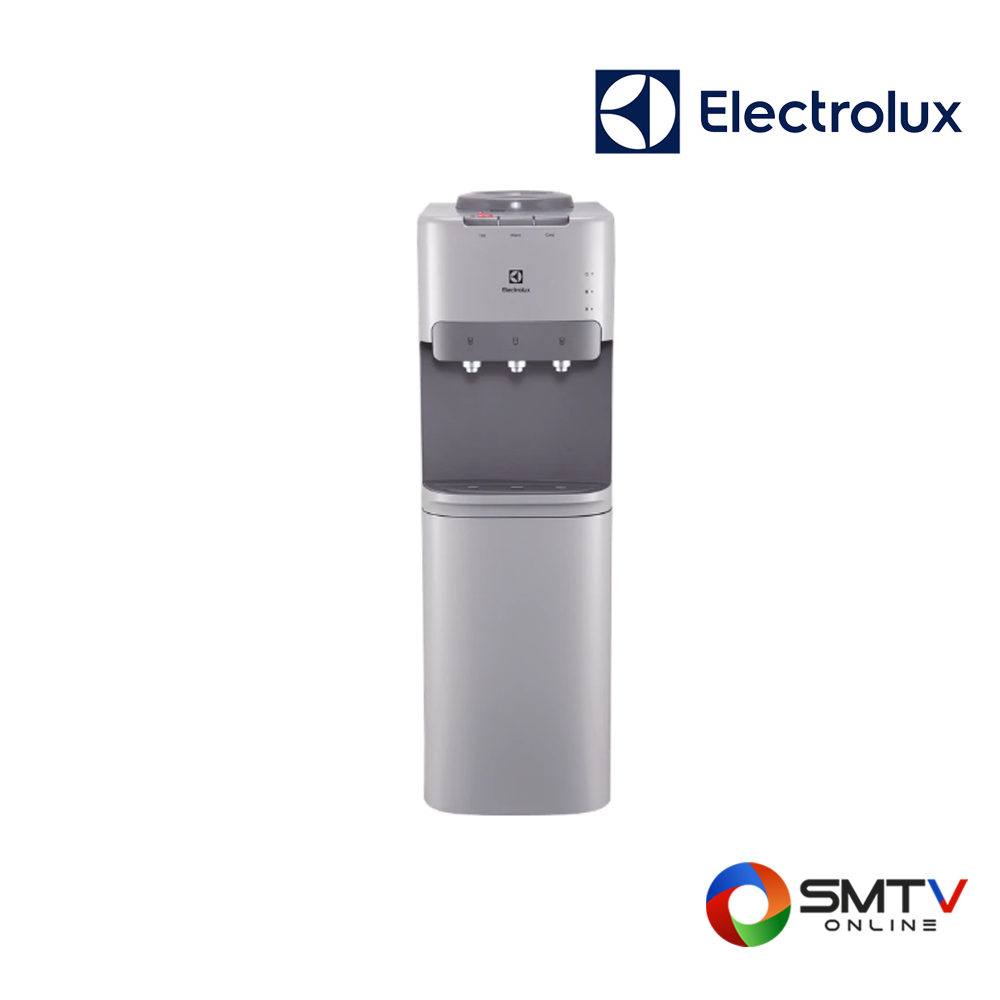 ELECTROLUX ตู้กดน้ำร้อน-น้ำเย็นแบบถังคว่ำ รุ่น EQALF01TXST
