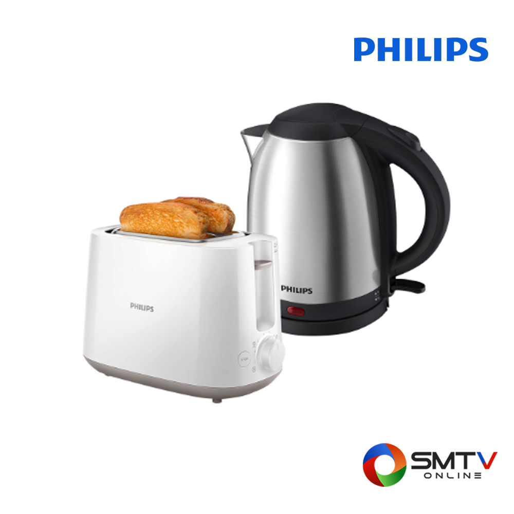 PHILIPS READY FOR MORE DAY Gift Set รุ่น HD2581/00+HD9306/03