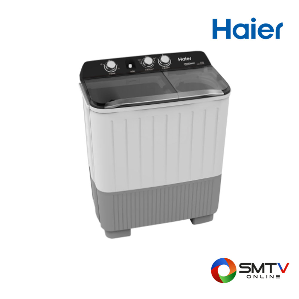 HAIER เครื่องซักผ้า 2 ถัง รุ่น HWM-T75 OXS