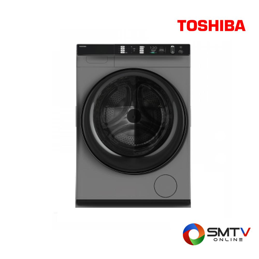TOSHIBA เครื่องซักผ้าฝาหน้า รุ่น TW-BH115W4T